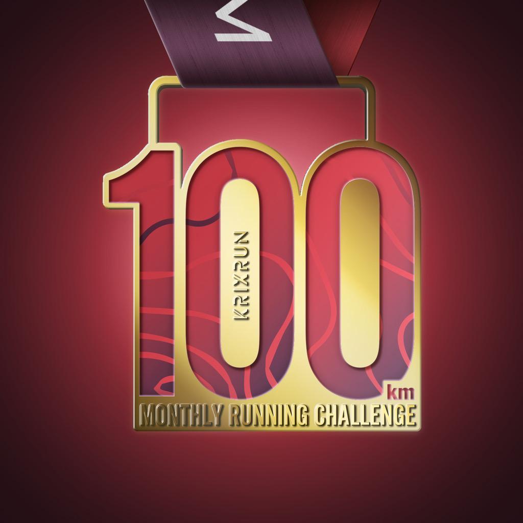 100 km